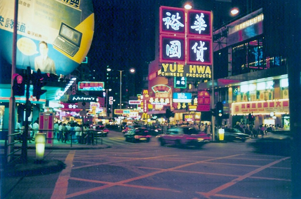 Nathan Road Hong Kong 1993